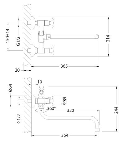 Смеситель универсальный с круглым поворотным изливом 320 мм – LM0151C