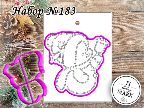 Набор №183 - Снеговичек с колокольчиком