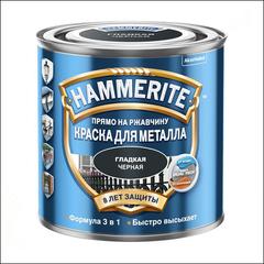 Краска гладкая Hammerite глянцевая (серая)