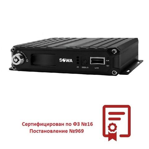 SOWA MVR 204SD (сертифицирован по ФЗ №16, Постановление №969)