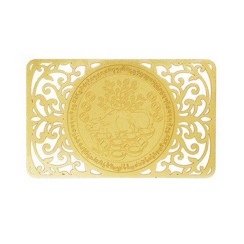 Золотая карточка богатства на  год