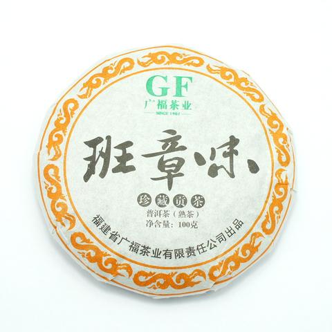 Бань Чжан Вэй, 100 гр.