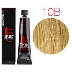 Goldwell Topchic 10B (бежевый блондин пастельный) - Cтойкая крем краска 60мл