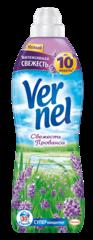 """Кондиционер для белья """"Vernel"""" Свежесть прованса 910мл"""