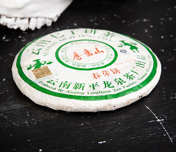 TEA-CH130 Старый Шен Пуэр «Мо Пань Шань» (Юньнань,12 лет) фото 06