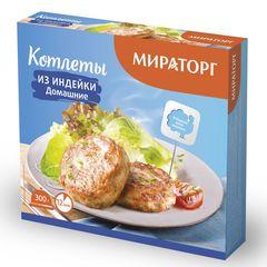 """Котлеты """"Мираторг"""" домашние из индейки 300г"""