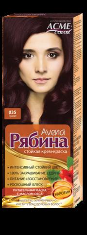 Рябина Avena Крем-краска для волос тон №035 гранат