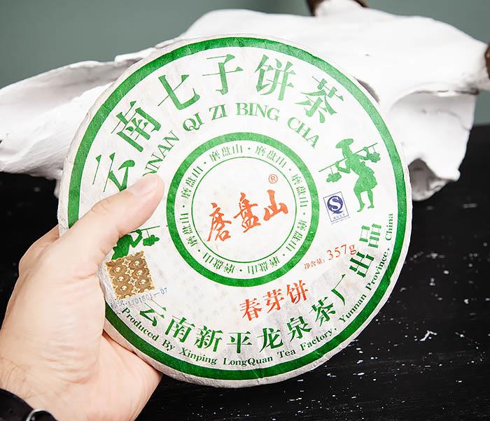 TEA-CH130 Старый Шен Пуэр «Мо Пань Шань» (Юньнань,12 лет) фото 07