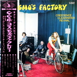 Creedence Clearwater Revival / Cosmo's Factory (Coloured Vinyl)(LP)
