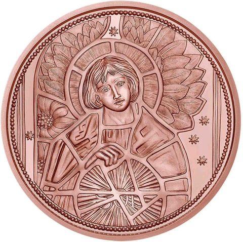 10 евро 2018 Австрия - Архангел Уриил