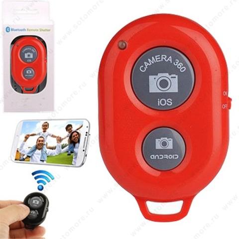 Пульт для фото и видео Bluetooth красный