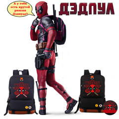Deadpool Marvel Comics Backpack