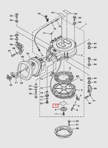 Пружина стопора-упора для лодочного мотора T40 Sea-PRO (7-7)