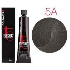 Goldwell Topchic 5A (светло-пепельно-коричневый) - Cтойкая крем краска