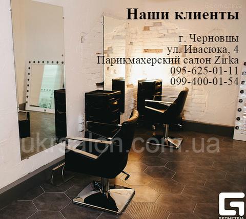 Фото 2 парикмахерского салона Zirka