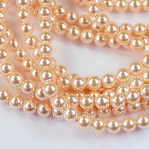 5810 Хрустальный жемчуг Сваровски Crystal Peach круглый 6 мм, 5 шт ()