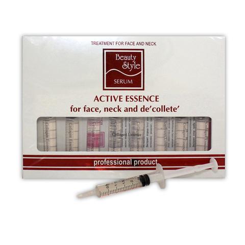 Увлажняющий активный концентрат с гиалуроновой кислотой и трегалозой, Beauty Style,8 амп*5мл