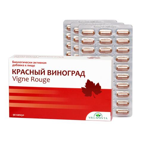 ВИЛЛАФИТА КРАСНЫЙ ВИНОГРАД, 90 капсул по 340 мг