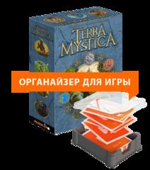 Органайзер Meeple House UTS: Сетап для игры Терра Мистика