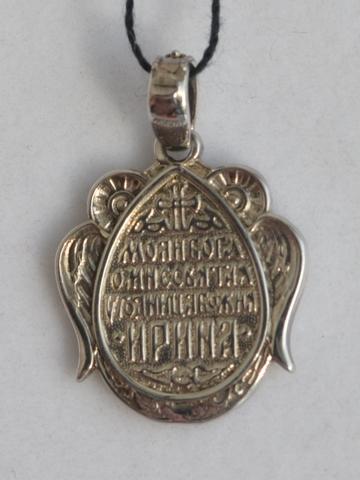 Именная Икона - Ирина (кулон с барельефом из серебра)