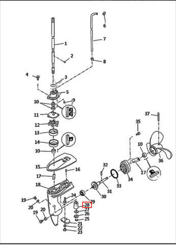 Втулка вертикального вала  для лодочного мотора T2,5 SEA-PRO (8-28)