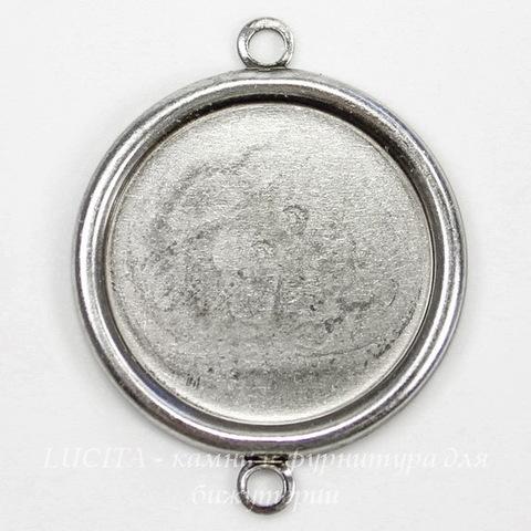Сеттинг - основа - коннектор (1-1) для камеи или кабошона 18 мм (оксид серебра)
