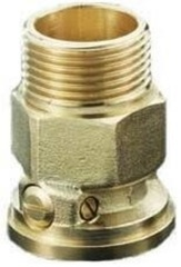 Обратный клапан Oventrop SVA 1