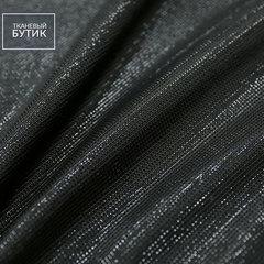 Черный трикотаж с эффектом чешуи