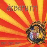 Аквариум / Zoom Zoom Zoom (CD)