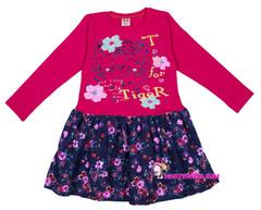 400 платье тигр
