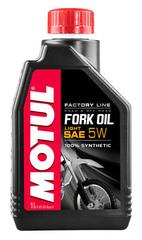 Вилочное масло MOTUL Fork Oil FL Light 5W