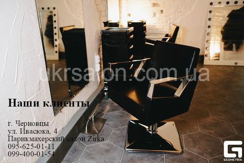 Фото 3 парикмахерского салона Zirka