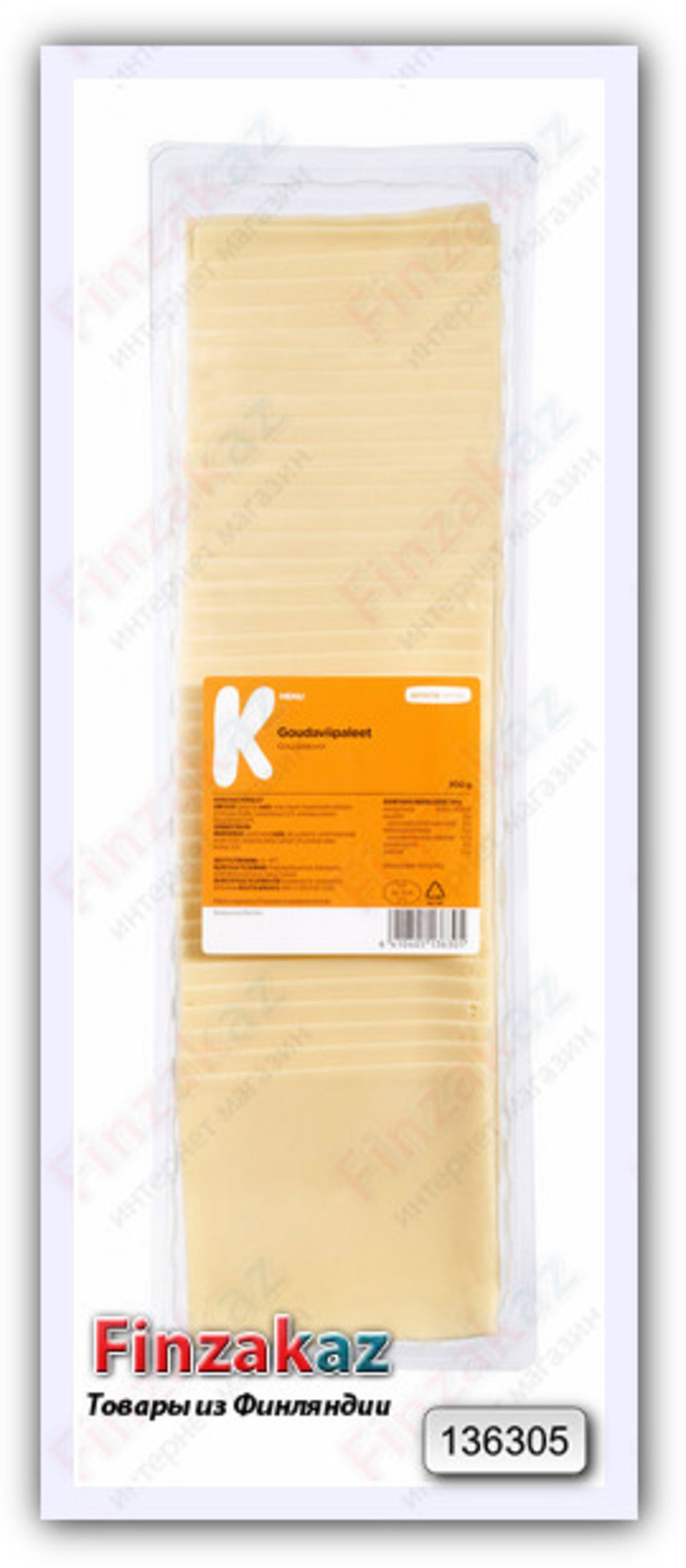 Сыр Гауда в нарезке K-Menu 700 гр