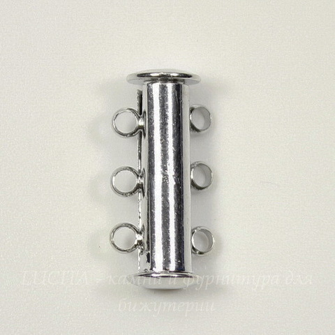 Замок магнитный трубочка на 3 нити (цвет - платина) 20х10 мм (1)