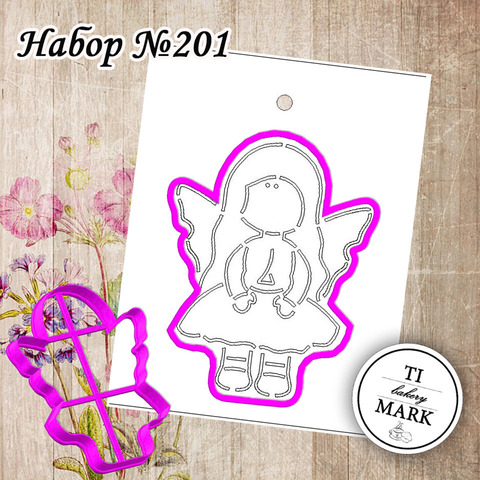 Набор №201 - Ангел
