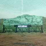 Arcade Fire / Everything Now (Russian Version)(LP)
