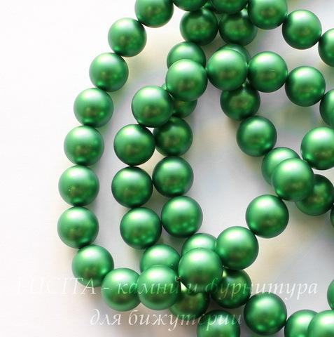 5810 Хрустальный жемчуг Сваровски Crystal Eden Green круглый 8 мм , 5 шт
