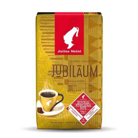 Кофе Julius Meinl Юбилейный молотый, 250г