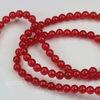 Бусина Жадеит (тониров), шарик, цвет - красный, 4 мм, нить