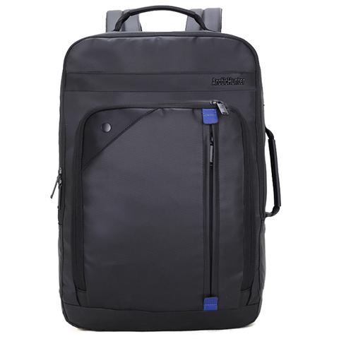 Сумка - рюкзак ARCTIC HUNTER 1500346