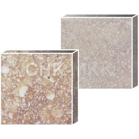 Плитка из мрамора Санни Роса на заказ любые размеры