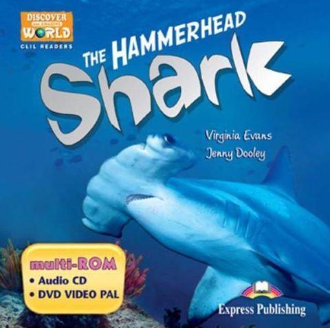 The Hammerhead Shark. Student's multi-ROM (для ученика)