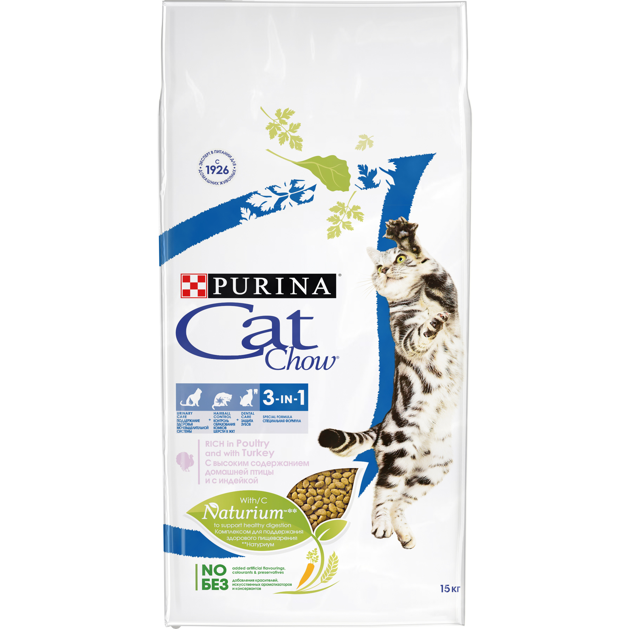 Purina Cat Chow Корм для кошек, Purina Cat Chow Feline 3 in 1, с формулой тройного действия 12392567.jpg