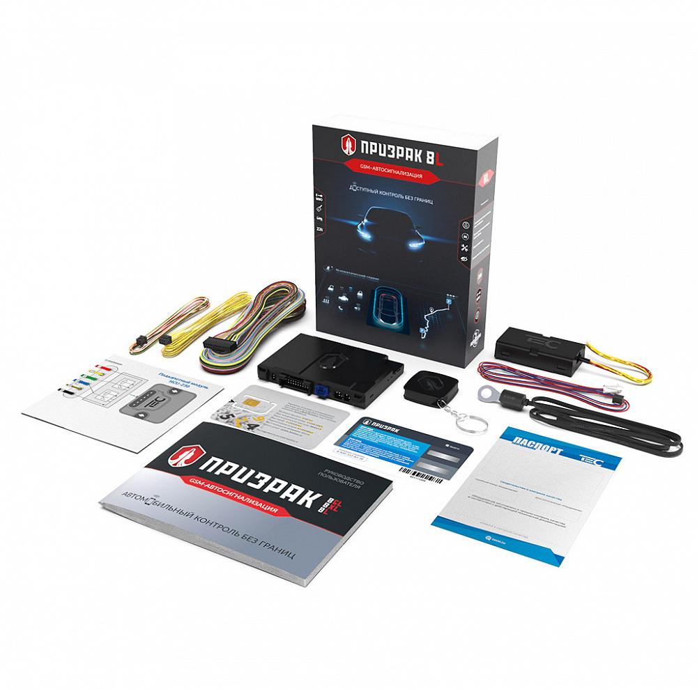 GSM-сигнализация Призрак-8L
