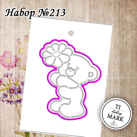 Набор №213 - Мишка с цветком