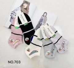 Носки женские (10 пар ) арт. 703