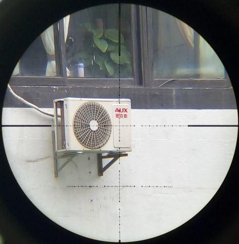 ПРИЦЕЛ DISCOVERY VT-2 6-24X44 SFIR