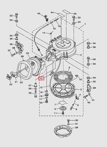 Стопор включения передачи для лодочного мотора T40 Sea-PRO (7-13)