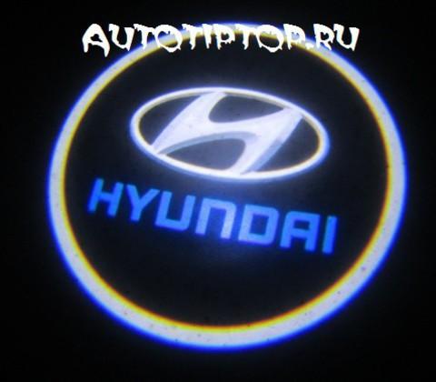 Лазерная проекция с логотипом Hyundai - Хендай