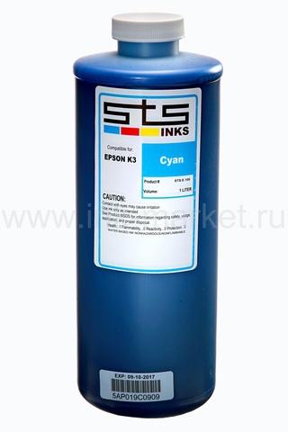 Чернила STS UltraChrome XD для Epson SureColor T-Series, голубые (Cyan), 1000 мл
